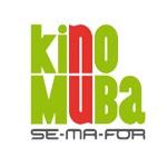 Logo Kina MuBa
