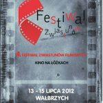 PLAKAT-Festiwal_Zwiastunów_Filmowych