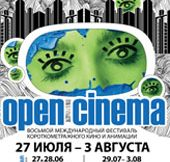 Fesitwal Open Cinema