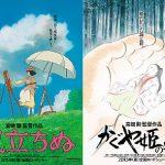 Studio Ghibli nowe filmy