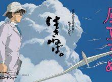kaze-tachinu-poster1