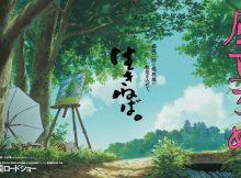 kaze-tachinu-poster2