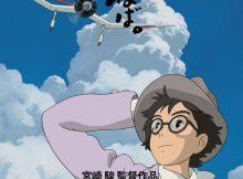 kaze-tachinu-poster5