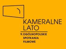 Kameralne Lato 2016